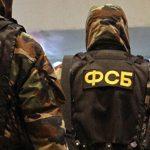 ФСБ обвинила школьников в терроризме за планы «взорвать» ФСБ в видеоигре ➤ Главное.net