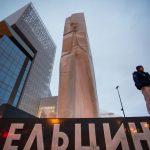 Фальшивый музей о свободе и демократии. Мнение о Ельцин-Центре ➤ Главное.net