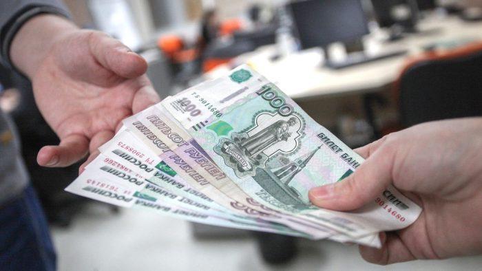 Власти выделят более 15 трлн рублей на снижение уровня бедности в РФ ➤ Главное.net
