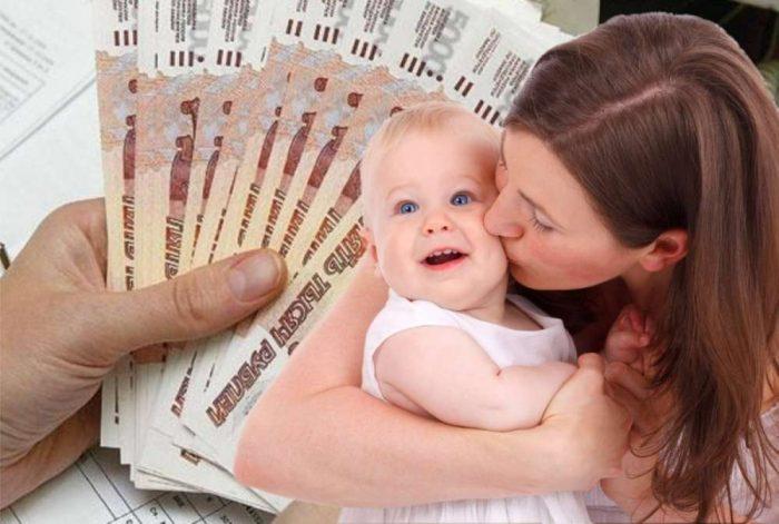 Семьям с детьми до семи лет выплатят по пять тысяч рублей на ребенка ➤ Главное.net