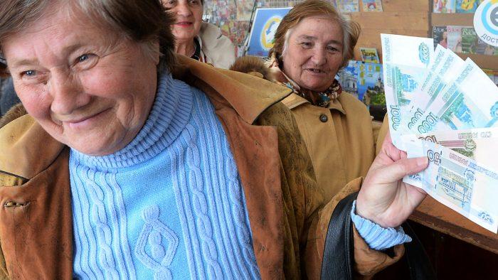 Закон подписан: льгота для пенсионеров с пенсией менее 26 тысяч рублей ➤ Главное.net