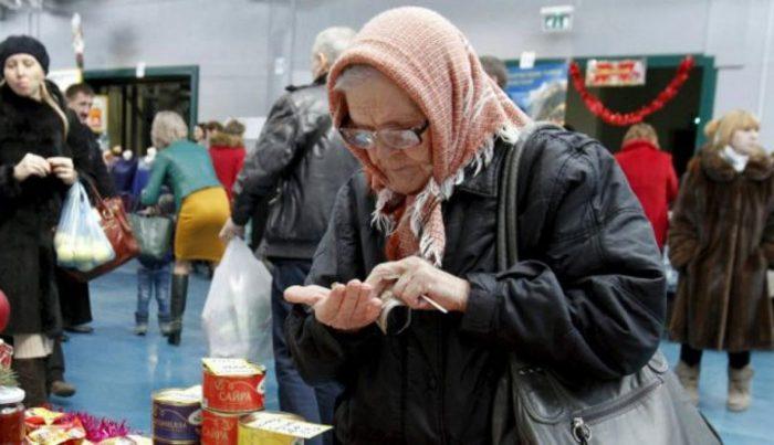 Пенсии для россиян начнут назначать по новым правилам ➤ Главное.net