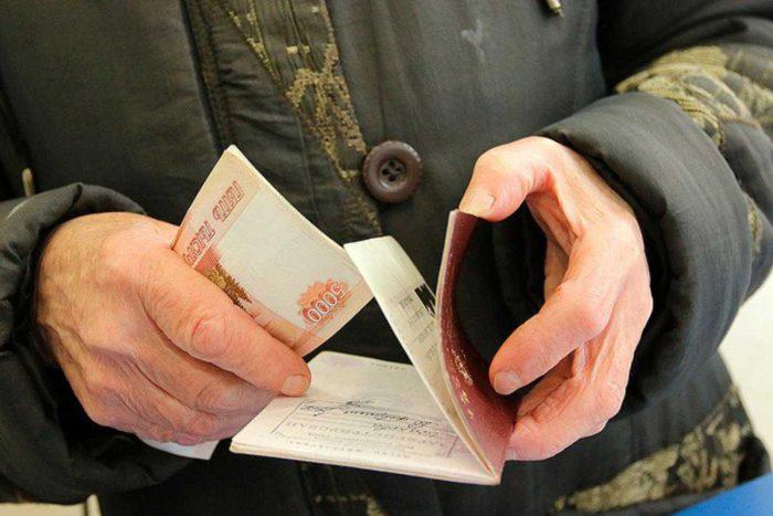 ЦБ прогнозирует законодательный демонтаж системы пенсионных накоплений ➤ Главное.net