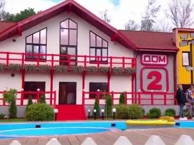Рано радовались: стало известно о возрождении шоу «ДОМ-2» ➤ Главное.net