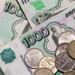 Эксперты оценили перспективы рубля и доллара на 2021 год ➤ Главное.net