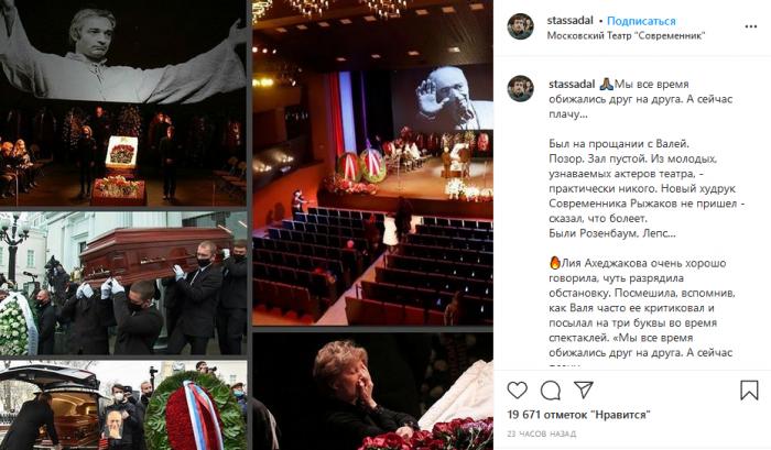 """""""Позор. Зал пустой"""": Стас Садальский шокирован похоронами Гафта 4"""
