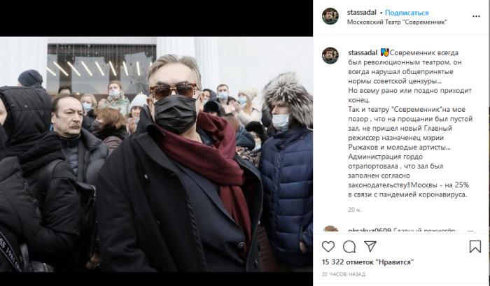 """""""Позор. Зал пустой"""": Стас Садальский шокирован похоронами Гафта 3"""