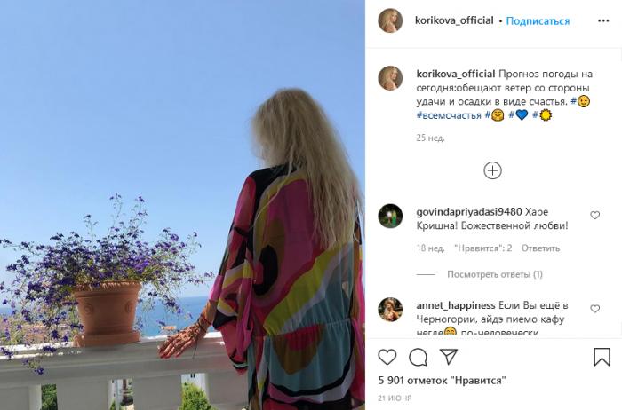 Последние снимки пропавшей актрисы Елены Кориковой 4
