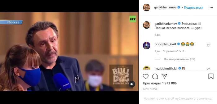 Харламов высмеял Шнурова за вопрос на пресс-конференции Путина и получил ответ 3