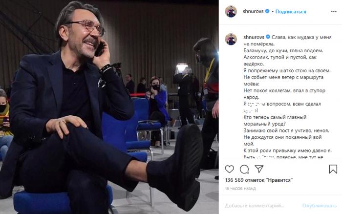 Харламов высмеял Шнурова за вопрос на пресс-конференции Путина и получил ответ 4
