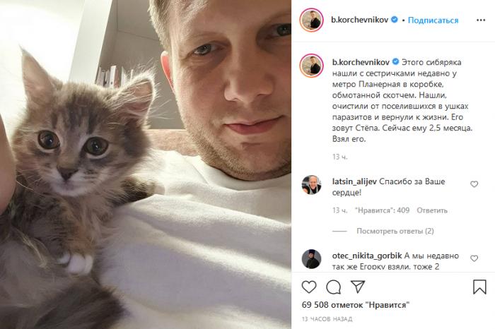 У Бориса Корчевникова появился сосед по квартире 3