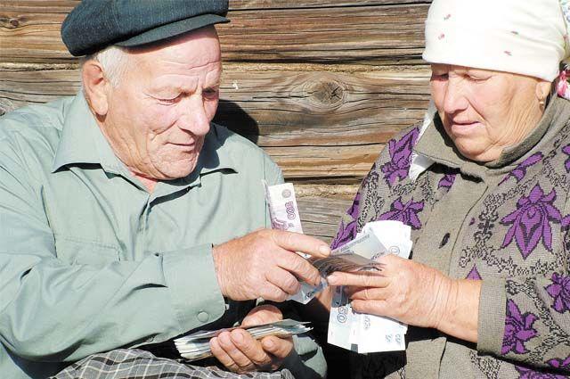 Пенсионерам в 2021 году дадут по 12 тысяч рублей ➤ Главное.net