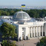 Верховная Рада рассказала об «афере века» с поставками российского газа ➤ Главное.net
