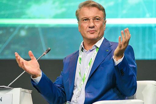 Обвал рубля неизбежен: главный совет Грефа для населения ➤ Главное.net