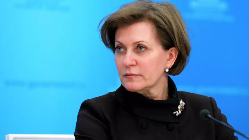 Попова допустила отмену масочного режима ➤ Главное.net
