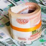 Некоторые россияне могут рассчитывать на повышение выплат с 1 февраля ➤ Главное.net