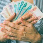 Увеличение зарплат с 1 февраля: кто станет получать больше и на сколько ➤ Главное.net