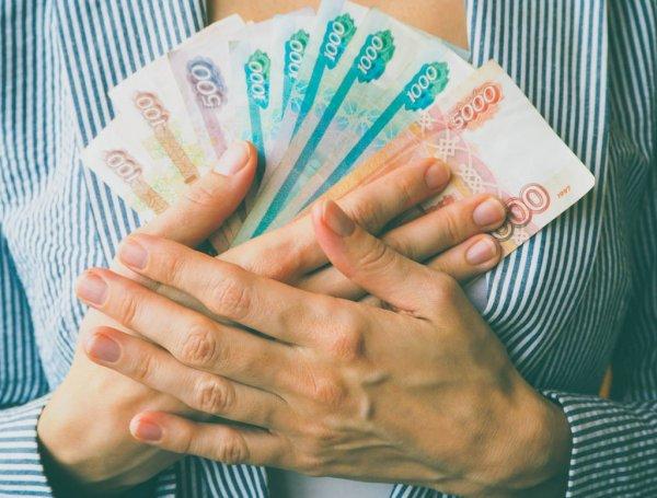 Работодатели могут скоро перестать оплачивать отпуска и декреты➤ Главное.net
