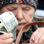 «Презумпция согласия»: новое правило для получения пенсии по инвалидности ➤ Главное.net