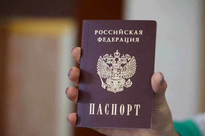 В МВД запретили даже минимально ретушировать фото на паспорт ➤ Главное.net