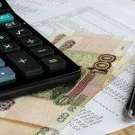 В России зафиксирован рекордный рост цен на услуги ЖКХ ➤ Главное.net