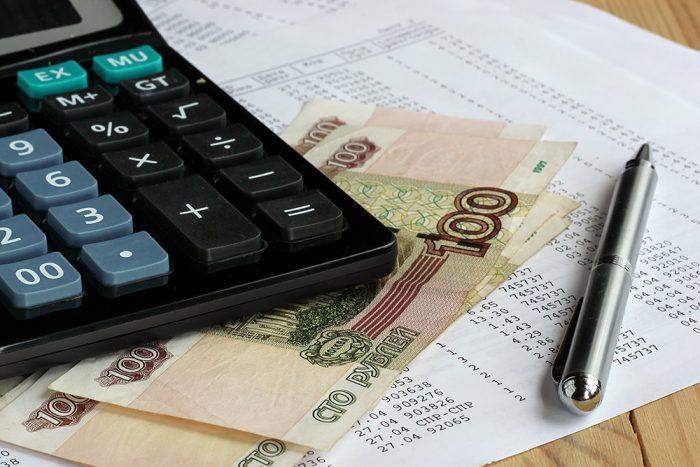 Рубль катится по наклонной после «сигнала тревоги» из США➤ Главное.net