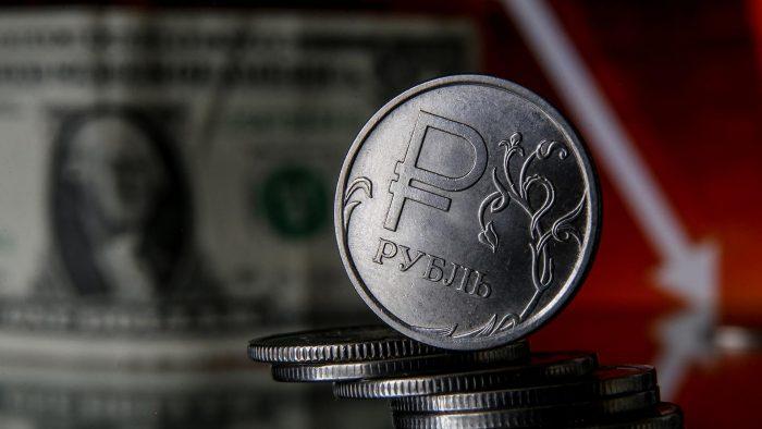 Рубль катится по наклонной после «сигнала тревоги» из США ➤ Главное.net