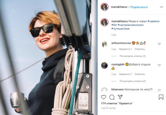 """""""Женский батальон"""" Шойгу: откуда появилась генерал-майор в 35 лет Мария Китаева 3"""