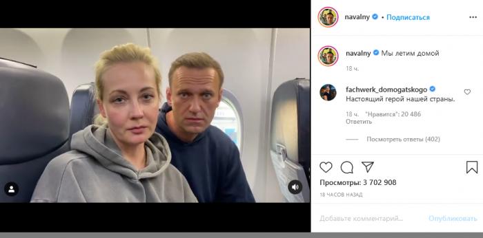 ОМОН и Ольга Бузова: как задерживали вернувшегося Алексея Навального 3