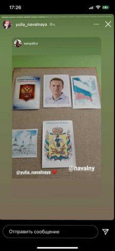 Жену Навального уличили в распространении фейковых фото 3