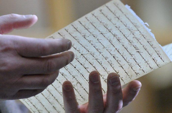 Мужчина случайно нашел письмо из 1969 года со сбывшимися предсказаниями ➤ Главное.net