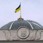 Украинцев начнут уголовно наказывать за сотрудничество с Россией ➤ Главное.net