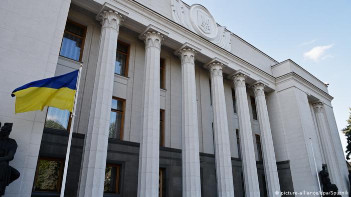 Украинским властям неприятно слышать правду об успехах Крыма ➤ Главное.net