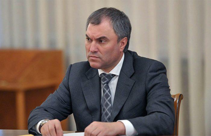 Володин призывает урегулировать рекламный рынок в интересах РФ ➤ Главное.net