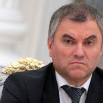 Володин предложил введение уголовной ответственности за призывы к санкциям ➤ Главное.net