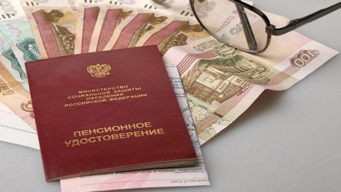 Вирусная карусель: в РФ предложили запретить быстрые свидания➤ Главное.net