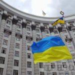 Украина решительно настроена полностью заблокировать подачу воды в Крым ➤ Главное.net