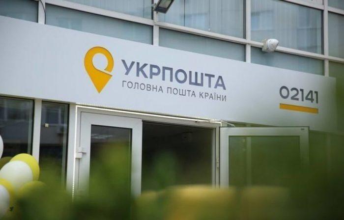 Российские товары могут подорожать из-за инициативы Госдумывћ¤ Главное.net