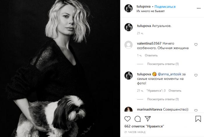 Появилось первое фото беременной избранницы Дмитрия Шепелева 3