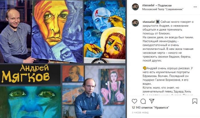 Блокадное детство, любовь к живописи и изоляция: Садальский раскрыл малоизвестные факты о Мягкове 3