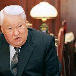 Эти два человека отказались от наград из рук Ельцина ➤ Главное.net