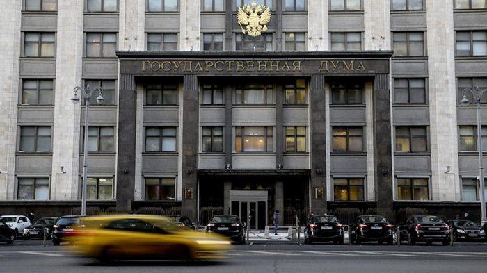 Блумберг рассказал о новом списке санкций США по «Северному потоку-2»➤ Главное.net