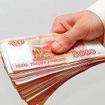 У россиян появилось рекордное количество «свободных денег» ➤ Главное.net