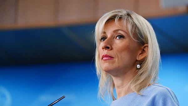 Верховная Рада рассказала об «афере века» с поставками российского газа➤ Главное.net