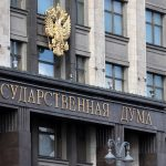 «Оставьте мечты при себе»: в Госдуме высказались про возвращение Крыма Украиной ➤ Главное.net